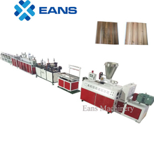 Lamination PVC wall panel machine with complete set
