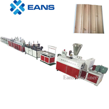 PVC wall panel production line with lamination