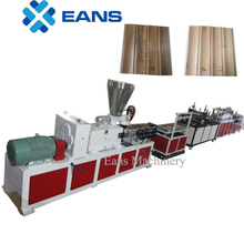 PVC wall panel machine with turn-key project