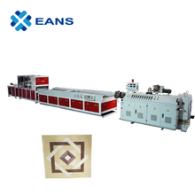 Best price PVC ceiling panel making machine with online lamination